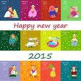 Calendar 2015 goat. Vector graphic illustration design Stock Images
