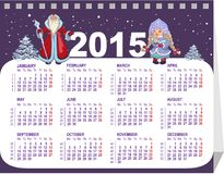 2015 calendar. Grandfather Frost and Snow Maiden Stock Photos