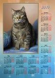 Calendar 2017. Great calendar for new year Stock Photos