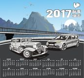 Calendar for 2017 in grey tones. Royalty Free Stock Photography