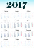 Calendar grid for 2017 with noted weekend days Stock Image