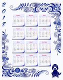 Calendar grid 2018 in Russian language with weekends and holidays. Creative template in the style of blue painting on porcelain de. Calendar grid 2018in Russian Royalty Free Stock Photo
