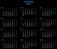 Calendar grid 2016 (Russian, Ukrainian). Calendar grid 2016 (for Russia, Ukraine royalty free illustration
