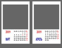 Calendar for the year 2019 royalty free stock image