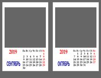 Calendar for the year 2019 stock photography