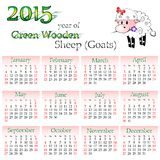 Calendar grid for 2015 year with marked weekend days Stock Photos