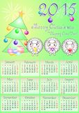 Calendar grid for 2015 year with marked weekend days Stock Image
