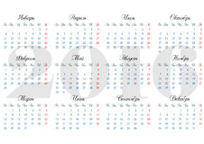 Calendar grid for 2016 year with marked weekend days. Russian version Royalty Free Stock Images