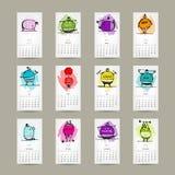 Calendar grid 2015 for your design, fitness people. Vector illustration vector illustration