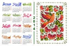 Calendar 2014 Royalty Free Stock Photography