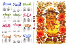 Calendar 2014. Hand drawn,in Ukrainian folk style vector illustration