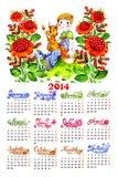 Calendar 2014. Hand drawn,in Ukrainian folk style Royalty Free Stock Photography