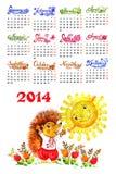 Calendar 2014. Hand drawn,in Ukrainian folk style Royalty Free Stock Photo