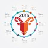 2015 Calendar / 2015 Happy new year. Calendar design. Chinese Ne Stock Photos
