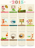 Calendar for Happy New Year 2015 celebrations. Yearly calendar of 2015 with funny cartoon of insects for Happy New Year celebrations Royalty Free Stock Photo