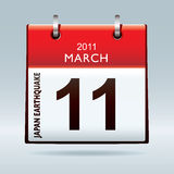 Calendar icon japan earthquake. Date icon calendar with japan earthquake and tsunami Stock Image