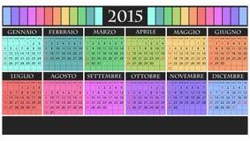 2015 calendar Stock Image