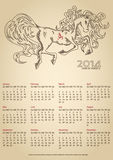 Calendar 2014. Ink horse - symbol of a year, with hieroglyph horse - full year calendar stock illustration