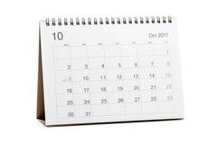 Calendar 2017. Isolated on white background Stock Photo
