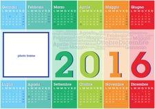 Calendar 2016 italian stripes Royalty Free Stock Image