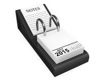 Calendar July 2015 Royalty Free Stock Image