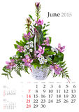 2015 Calendar. June. Stock Photo