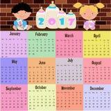 2017 Calendar. Calendar 2017 kids with milk bottles Royalty Free Stock Photography