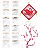 Calendar 2019 kinesiska kalender för lyckligt nytt år 2019 år av svinet Arkivbild