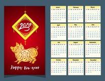 Calendar 2019 kinesiska kalender för lyckligt nytt år 2019 år av svinet Arkivbilder