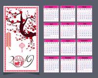 Calendar 2019 kinesiska kalender för lyckligt nytt år 2019 år av svinet Fotografering för Bildbyråer