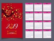 Calendar 2019 kinesiska kalender för lyckligt nytt år 2019 år av svinet Royaltyfri Fotografi