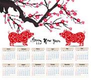 Calendar 2019 kinesiska kalender för lyckligt nytt år 2019 år av svinet Royaltyfri Foto