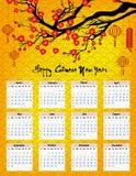 Calendar 2019 kinesiska kalender för lyckligt nytt år 2019 år av svinet Royaltyfria Foton