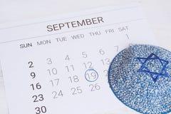 Calendar with kippah. Yom kippur. Concept royalty free stock images