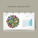Calendar 2017, mandala design. Vector illustration Royalty Free Stock Photo