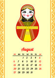 Calendar med bygga bo dockor 2017 August Matryoshka olik rysk nationell prydnad Design också vektor för coreldrawillustration Stock Illustrationer