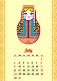 Calendar med bygga bo dockor 2017 Matryoshka olik rysk nationell prydnad Design juli också vektor för coreldrawillustration Arkivbild