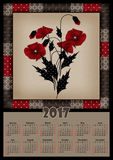 Calendar 2017 med patchworkbeståndsdelar med blommavallmokorgen Royaltyfri Bild