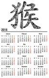 Calendar 2016 with monkey hieroglyph Royalty Free Stock Photo