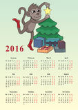 Calendar 2016 with a monkey. And tree Royalty Free Stock Image