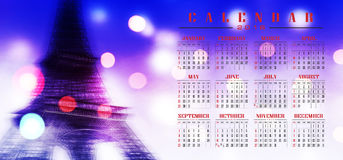 Calendar 2016 with motion blur bokeh backgroun Royalty Free Stock Images