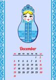 Calendar with nested dolls 2017. December. Matryoshka different Russian national ornament. design. Vector illustration. Calendar with nested dolls 2017. December Stock Photo