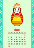Calendar with nested dolls 2017. Matryoshka different Russian national ornament. Royalty Free Stock Photography