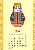 Calendar with nested dolls 2017. Matryoshka different Russian national ornament. design. July. Vector illustration Stock Photography