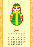 Calendar with nested dolls 2017. Matryoshka different Russian national ornament. design. June. Vector illustration Stock Image