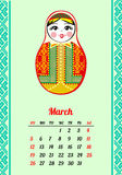 Calendar with nested dolls 2017. Matryoshka different Russian national ornament. Royalty Free Stock Photos