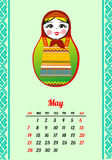 Calendar with nested dolls 2017. Matryoshka different Russian national ornament. design. May. Vector illustration Stock Images