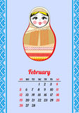 Calendar with nested dolls 2017. Matryoshka different Russian national ornament Royalty Free Stock Image
