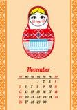 Calendar with nested dolls 2017. November. Matryoshka different Russian national ornament. design. Vector illustration Stock Image