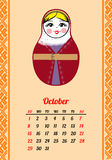 Calendar with nested dolls 2017. October. Matryoshka different Russian national ornament. Stock Image